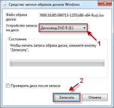 Как записать windows на диск Нету коммент.