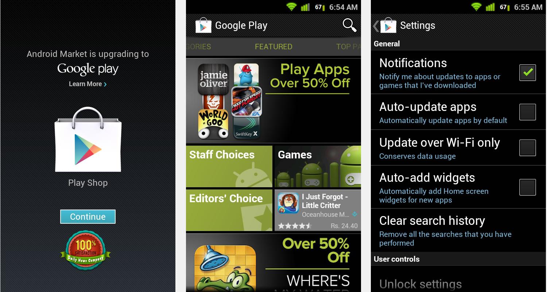 Play Google Скачать Для Андроид