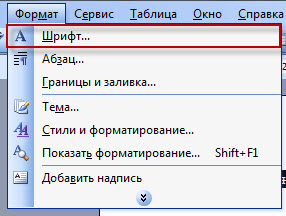 Как сделать зачёркнутый текст вконтакте