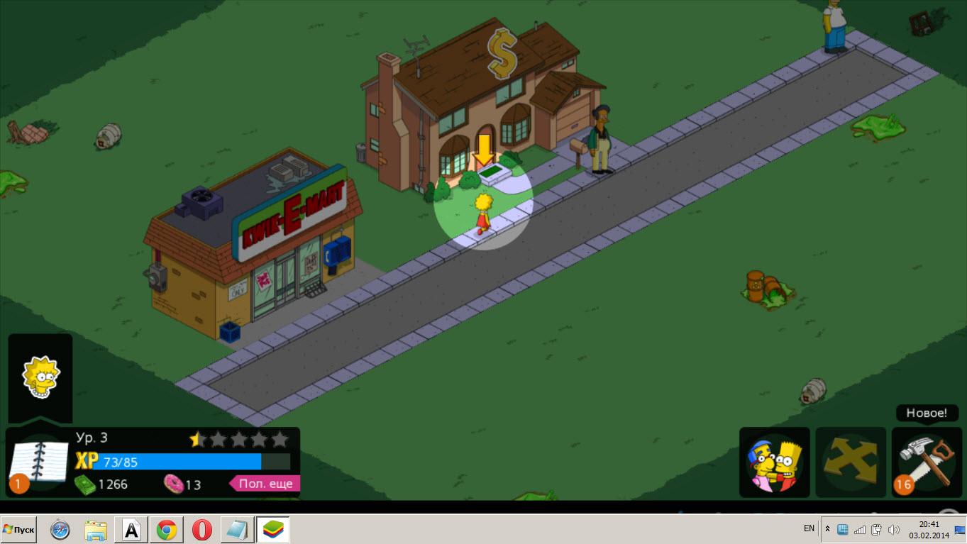 Скачать игру на компьютер Симпсоны