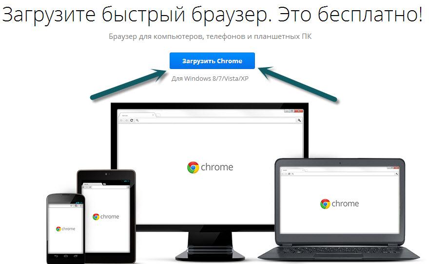 Какой браузер самый лучший и быстрый для windows xp скачать