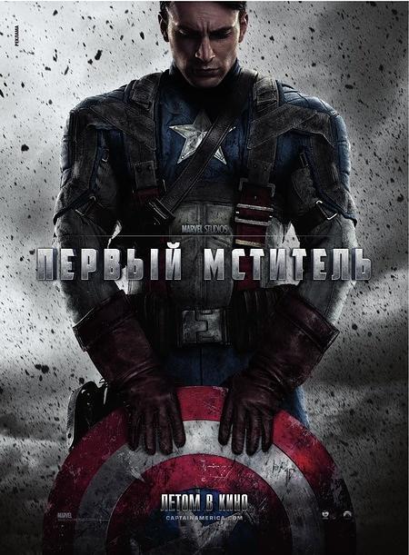 Лучшие фильмы 2011 года