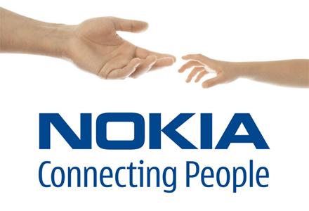 Рейтинг производителей мобильных телефонов 2011