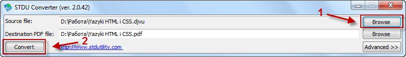 Как конвертировать djvu в pdf