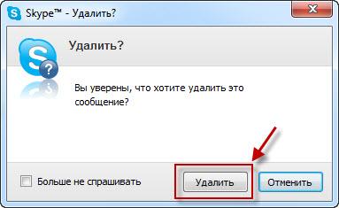 Скарелетт Йохансон как восстановить скайп после удаления адреса Екатеринбурге