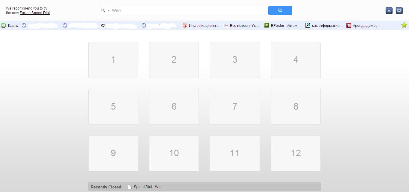 Экспресс панель для Google Chrome