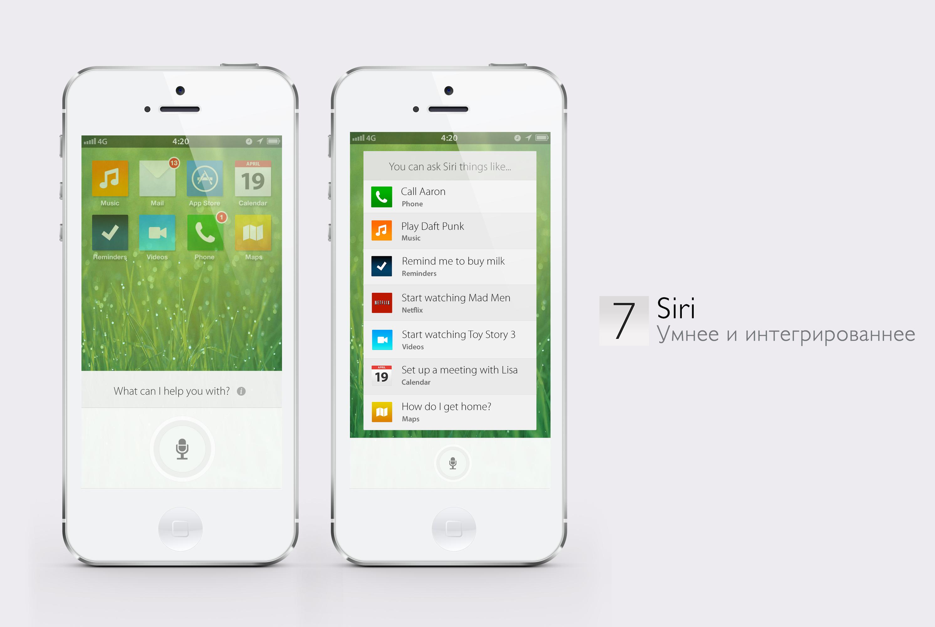 Как будет выглядеть iOS 7
