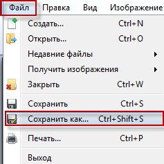 Как обрезать фотографию в Paint или Paint.NET