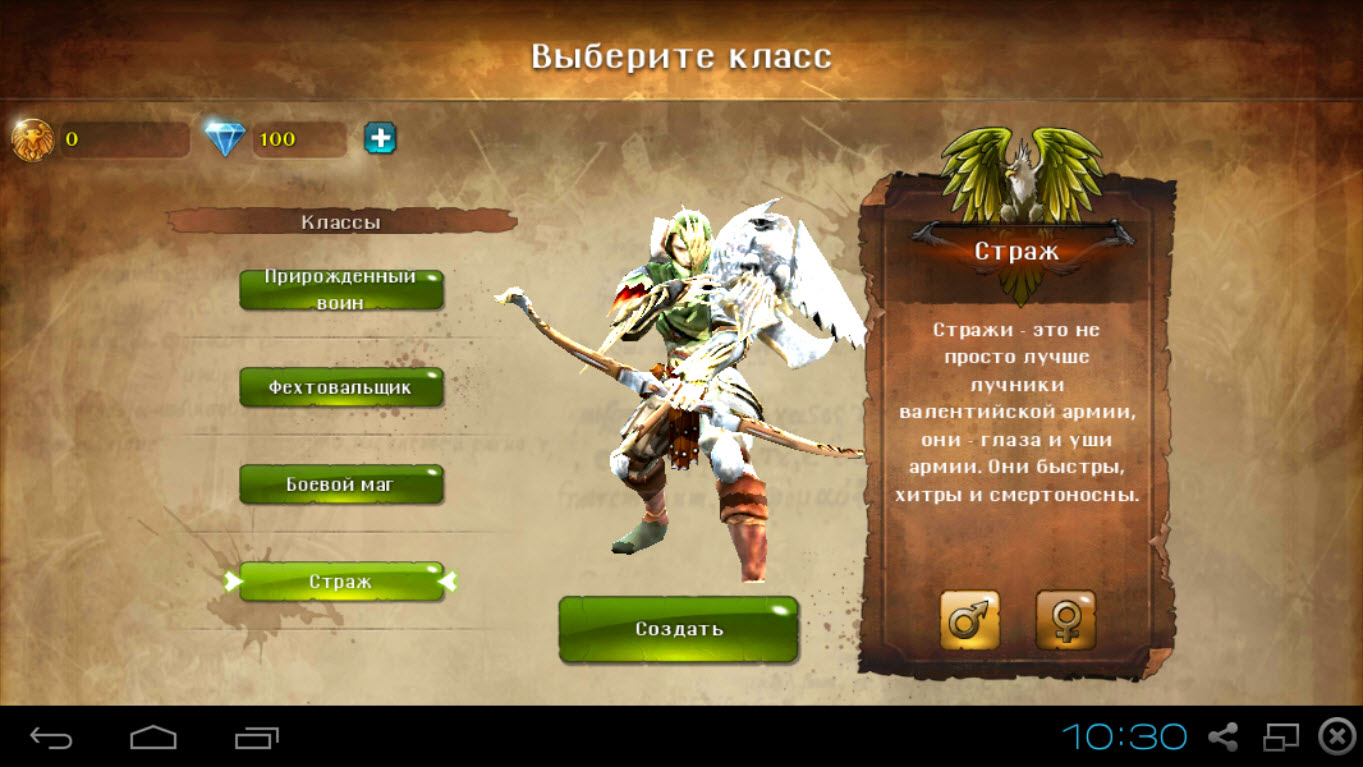 Dungeon Hunter 4 на компьютер