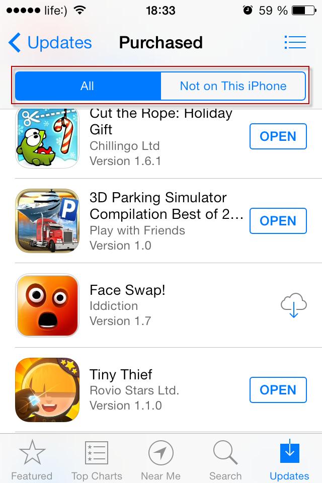 Как посмотреть покупки в App Store