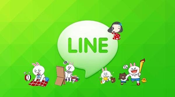 Line для компьютера