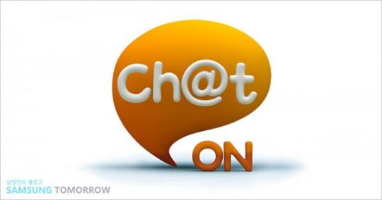 ChatON - что это?