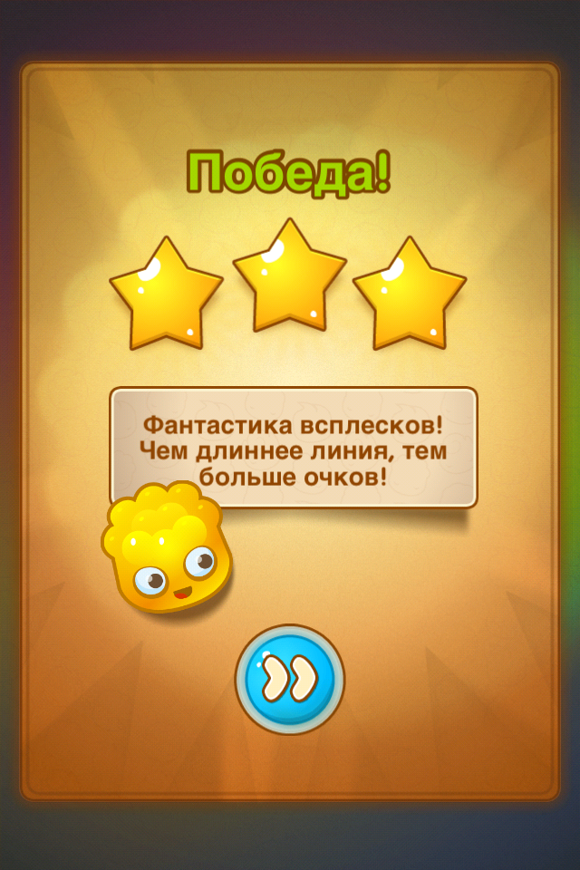 Jelly Splash на компьютер