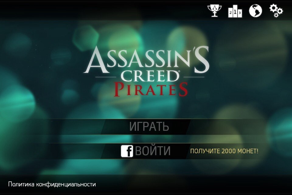 Assassin's Creed Pirates на компьютер