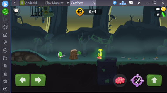 Zombie Catchers в BlueStacks