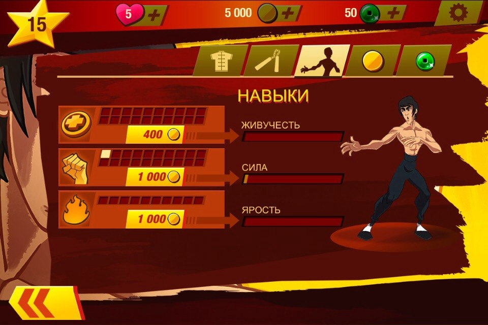 Bruce Lee: Enter the Game на компьютер