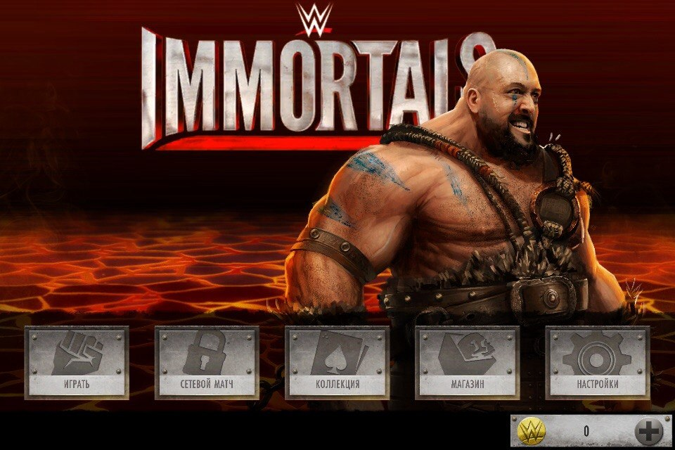 WWE Immortals на компьютер