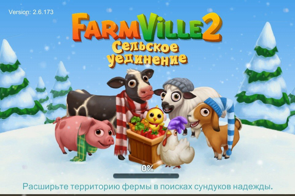 FarmVille 2 Cельское уединение на компьютер