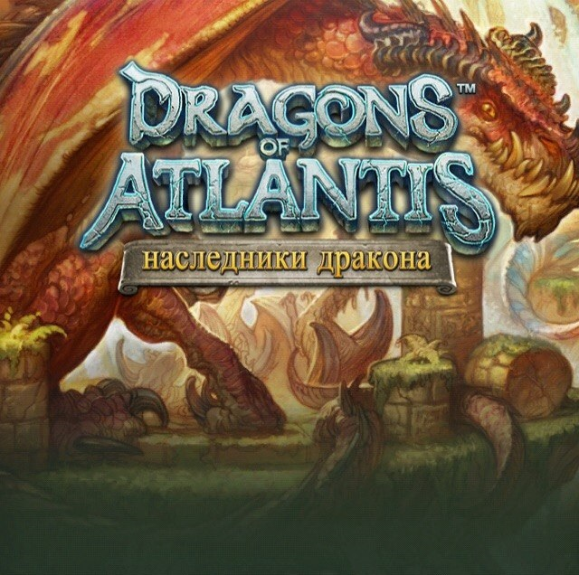 Dragons of Atlantis для компьютера