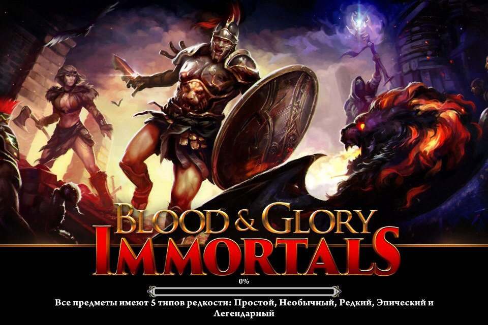 Blood & Glory: Immortals на компьютер