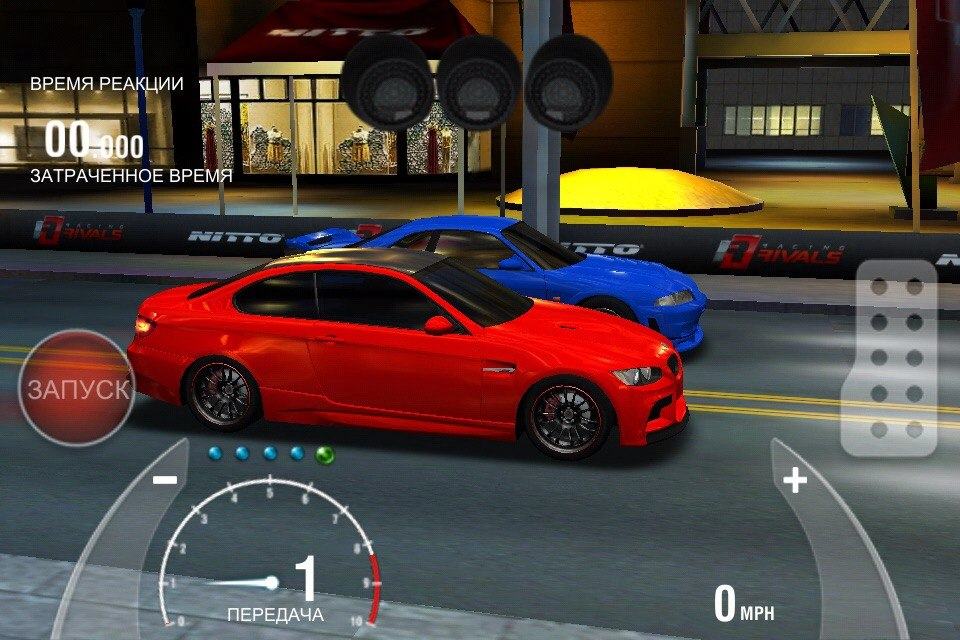 Racing Rivals на компьютер
