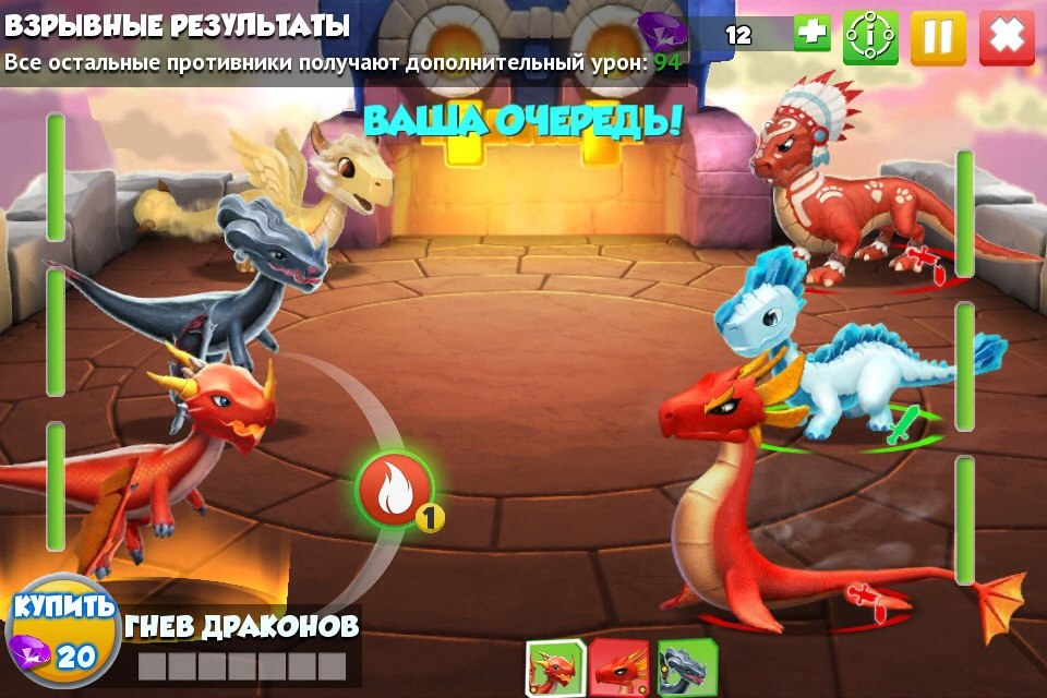 Dragon Mania Legends на компьютер