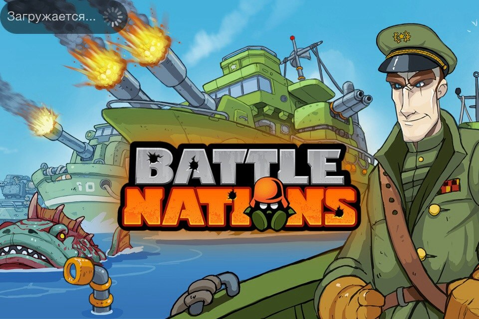 Battle Nations на компьютер
