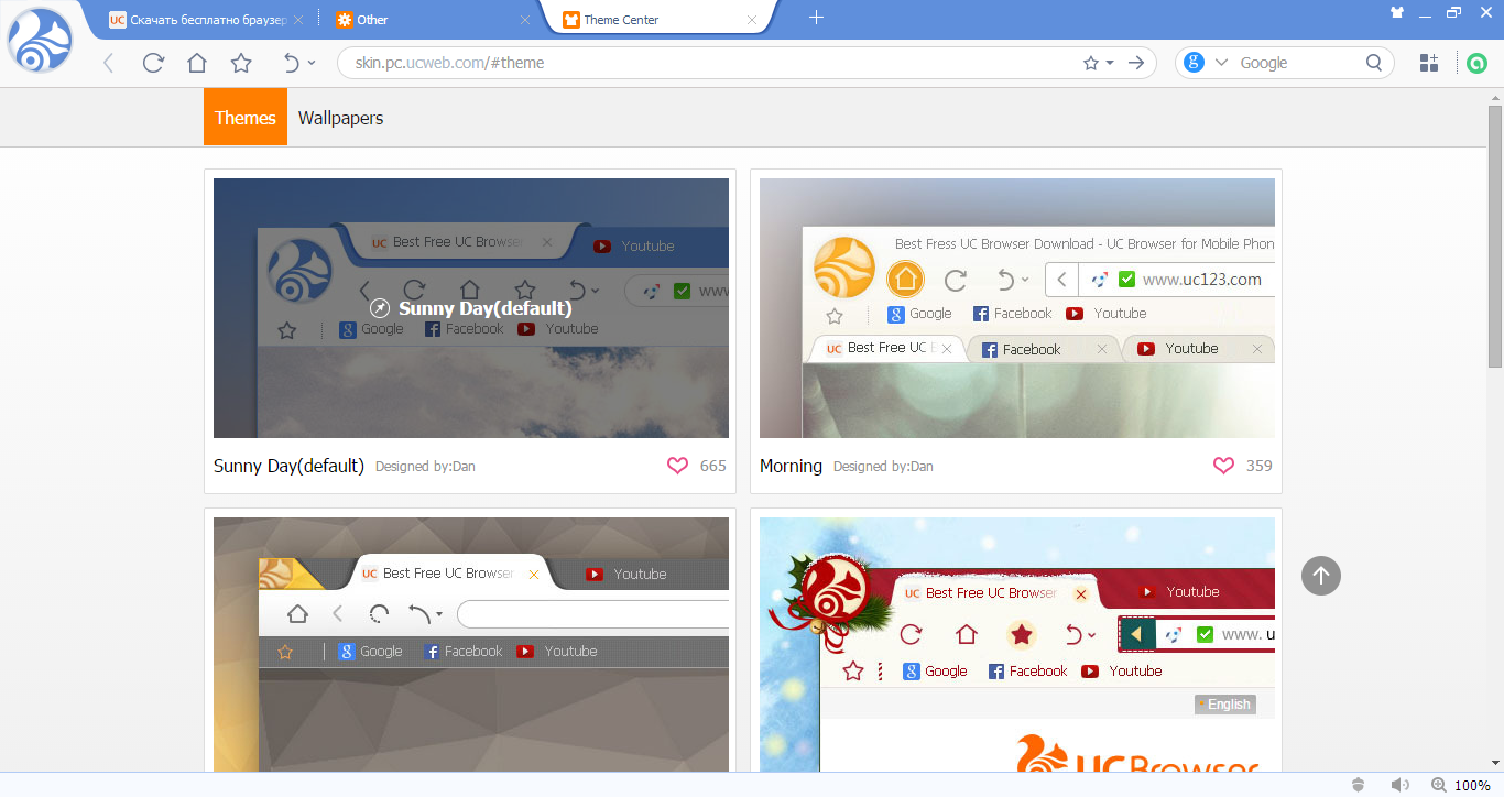 UC Browser для ПК