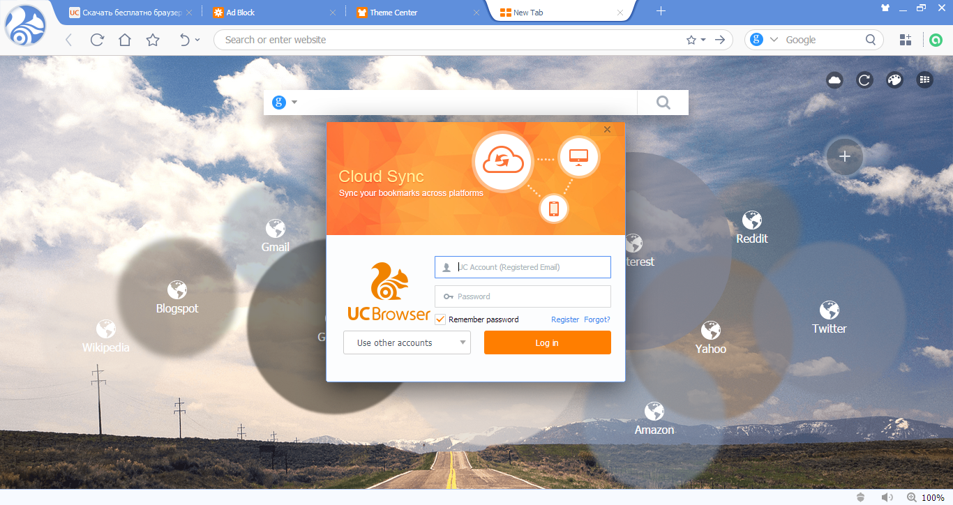UC Browser для Windows 7