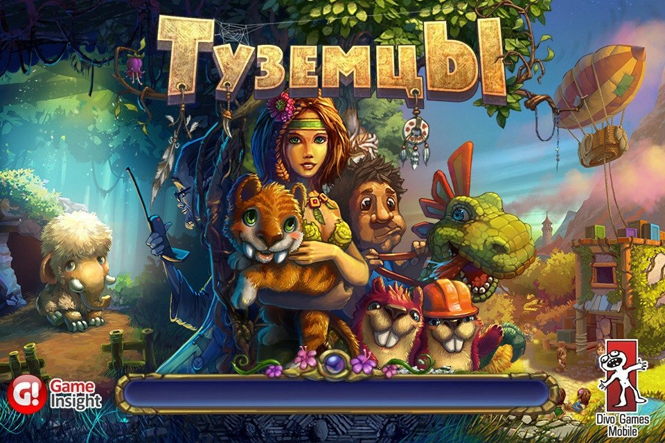 The Tribez на компьютер