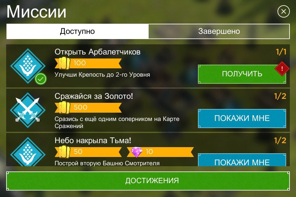 Rival Kingdoms: Age of Ruin на ПК
