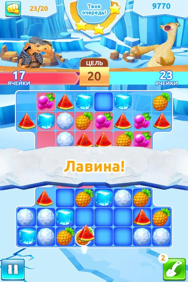 Ice Age Avalanche на ПК