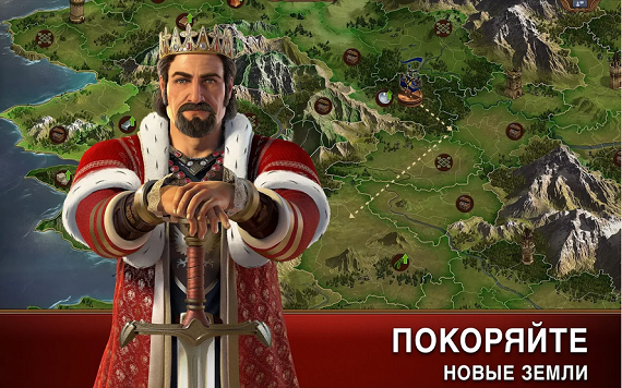 Forge of Empires на PC