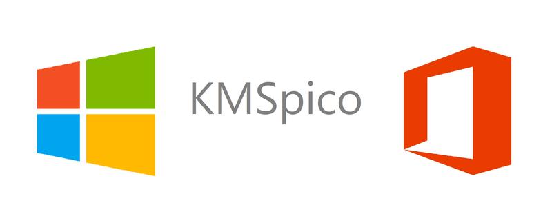 KMSpico что это за программа