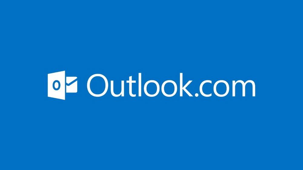 Outlook что это за программа