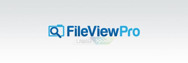 FileViewPro что это за программа