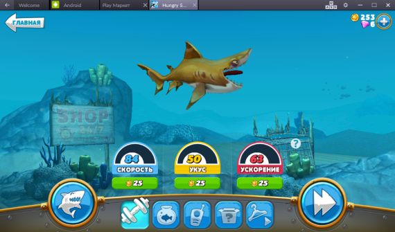 Hungry Shark World для компьютера