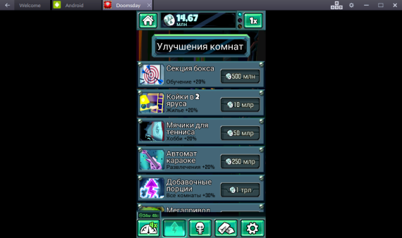 Doomsday Clicker на компьютер