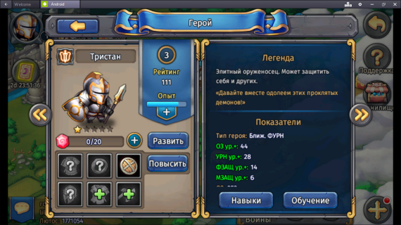 Heroes Tactics: War & Strategy на компьютер