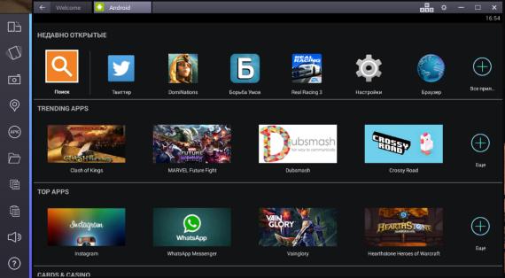 Скриншот эмулятора БлуСтакс