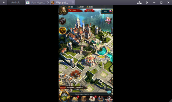 War and Order на PC