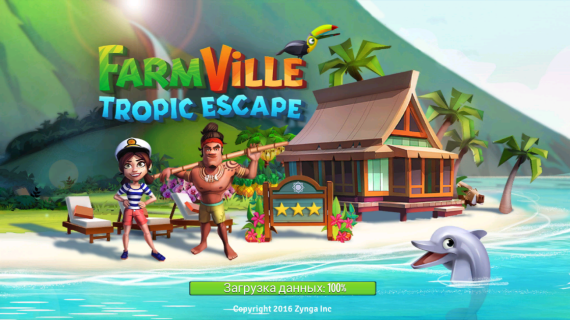 Игра FarmVille: Tropic Escape на ПК