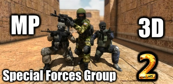 Игра Special Forces Group 2 на компьютер