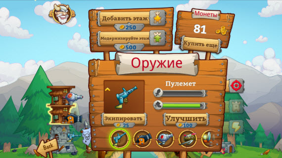 Как играть в Tower Crush на компьютере