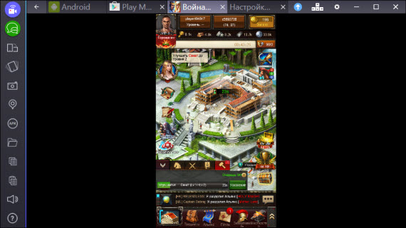 Empire War Age of Heroes через BlueStacks