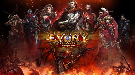 Evony - The King's Return на ПК