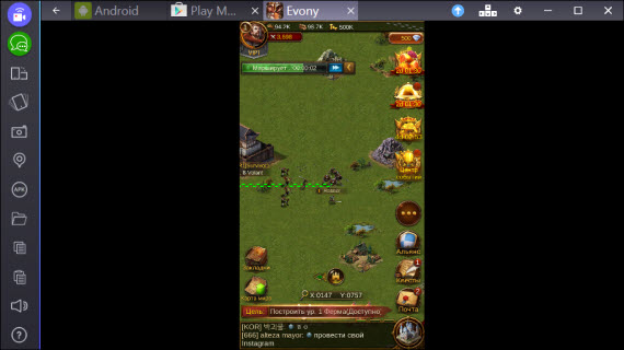 Evony - The King's Return через BlueStacks