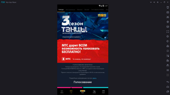 ТНТ Клаб в Nox App Player