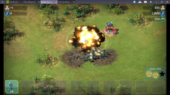 Battle for the Galaxy в BlueStacks