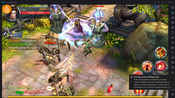 Chaos Legends в Nox App Player